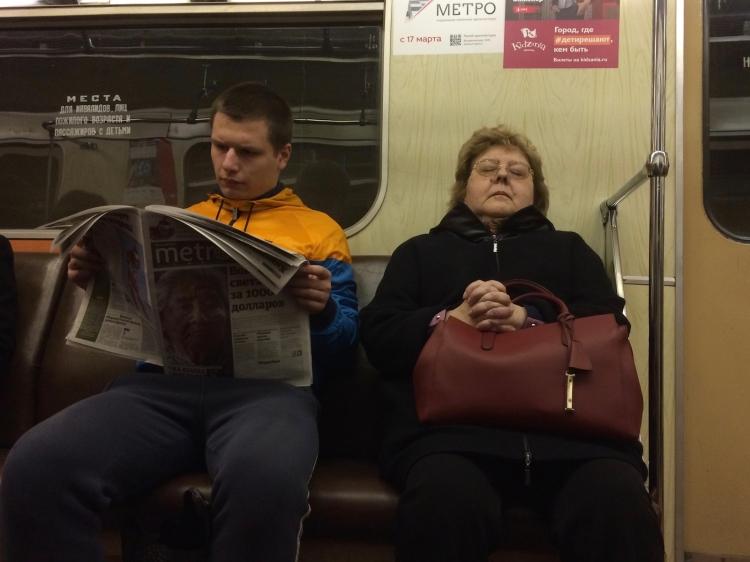 Mamie dans le métro
